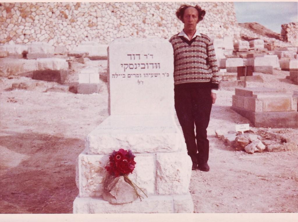 חיים לזר ליד קברו של דוד וודובינסקי